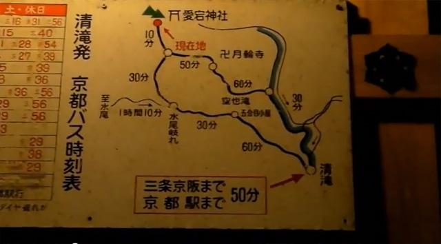 京都愛宕山登山 愛宕神社