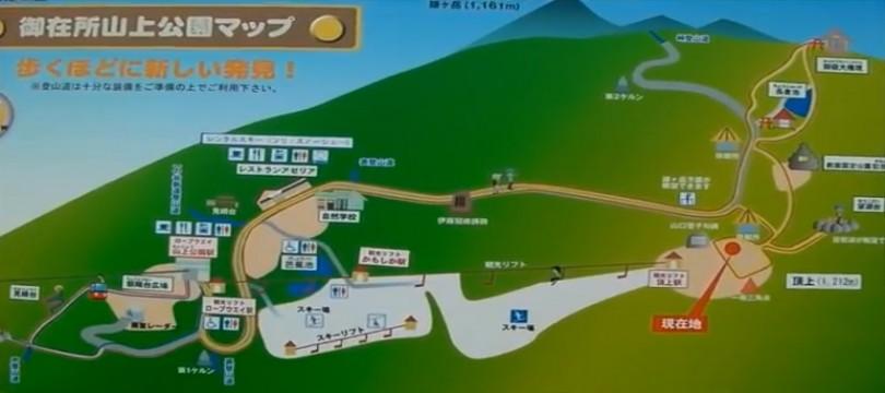 御在所岳 山頂公園マップ