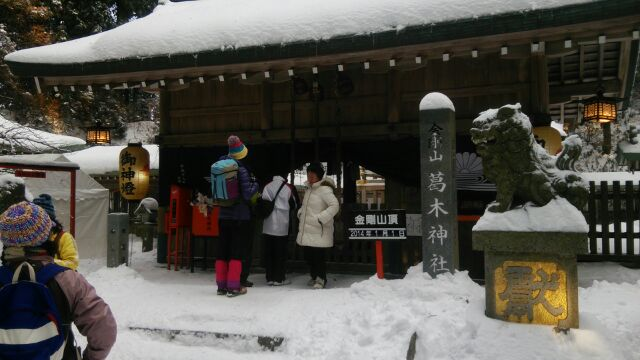 金剛山 葛木神社初詣