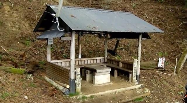 京都愛宕山登山 神社参詣表登山道 7合目休憩所