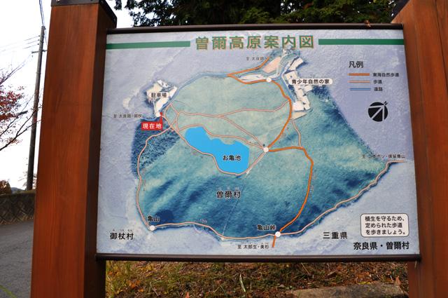 曽爾高原 ハイキングマップ