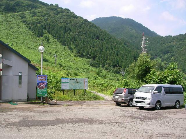百名山 荒島岳 勝原コーススタート地点