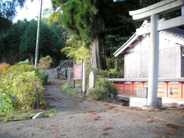 金剛山 奈良側 登山口