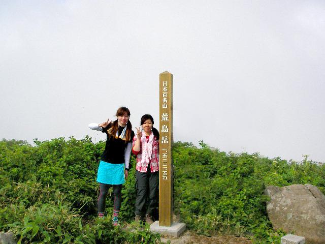 百名山 荒島岳 山頂