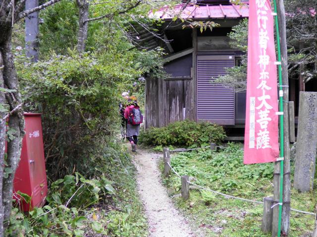 金剛山 山頂~大日岳入り口