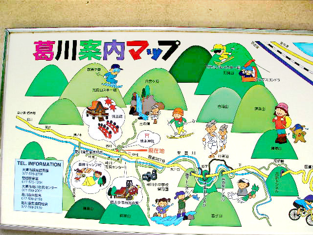 武奈ヶ岳 葛川案内マップ
